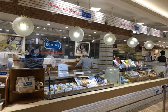 Magasin Échiré - Marché au beurre - Osaka - Japon - Beurre d'excellence